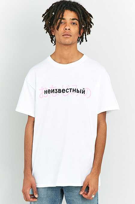 UO Familiar Unknown - T-shirt