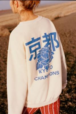 Urban Outfitters - UO Kyoto Champions Rose Overdyed Sweatshirt, Cream