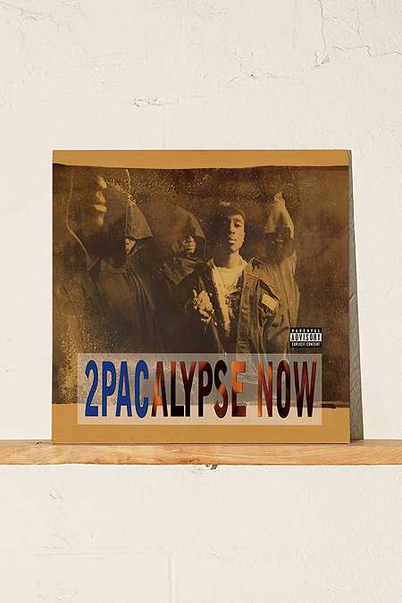 2pac: 2pacalypse Now Vinyl Record